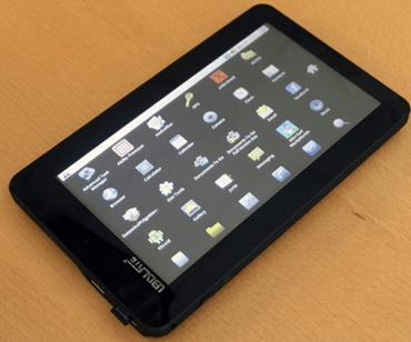 aakash tablet is the coolest tablet on the market