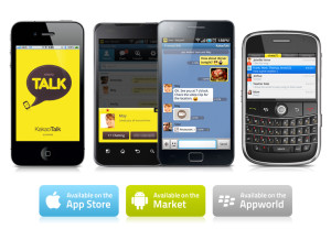 KakaoTalk message and group chat app