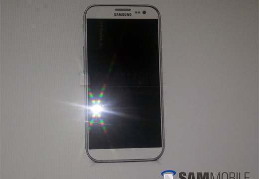 Is this the awaited Samsung Galaxy S IV Device?
