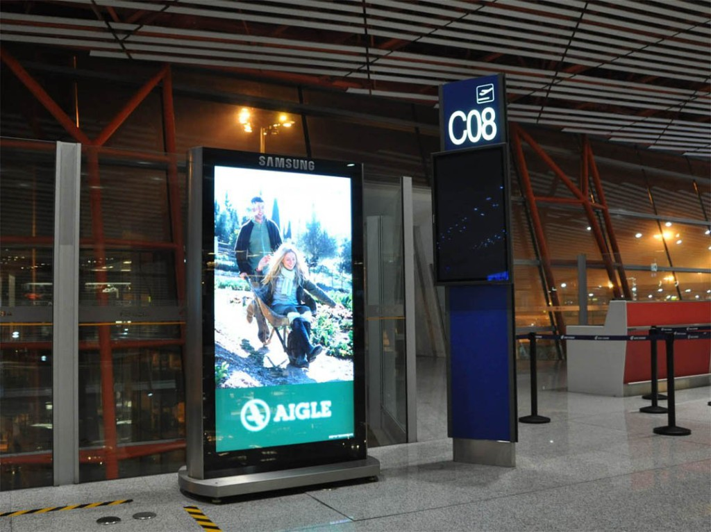 A Digital Signage for Samsung