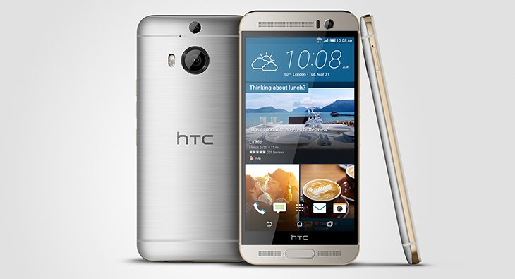 HTC One M9+ Silver color