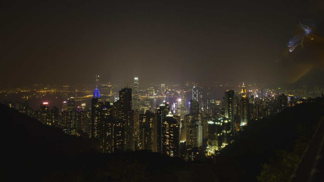 City of the future - hongkong